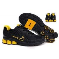 Buy cheap Nike Shox R6 from wholesalers