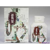 Buy cheap Zi xiu tang bee pollen slim capsule from wholesalers
