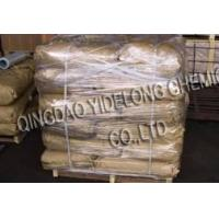 Buy cheap carbon black carbon black from wholesalers