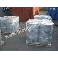 Buy cheap Propylene product