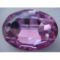 Buy cheap Hot Fix Facets Glass Stones from wholesalers