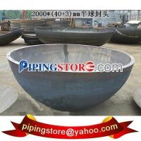 Buy cheap Vessel Heads from wholesalers