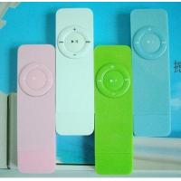 Buy cheap Mp3 players ALK-MP004 from wholesalers