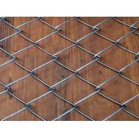 Buy cheap Chain Link Fence Stainless steel chain link fence from wholesalers