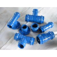 Buy cheap Ductile Iron Fittings.1 from wholesalers