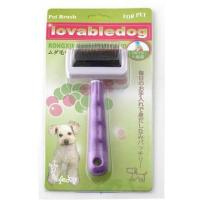 Buy cheap Grooming Slicker Brushes from wholesalers