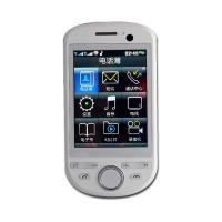 Buy cheap Nokia Mobile Phone Hero H808 product