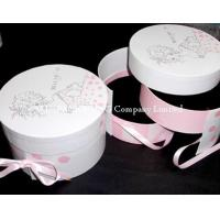 Buy cheap round box,tube box,hat box from wholesalers