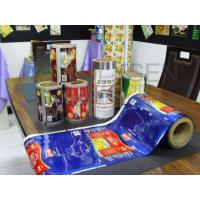Buy cheap Multilayer Laminated Film from wholesalers