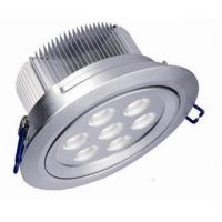 Buy cheap LED Downlighters from wholesalers
