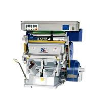 Buy cheap Hot Stamping and Die Cutting Machines from wholesalers