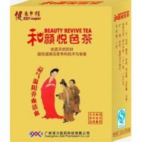 Buy cheap Beauty Revive Tea from wholesalers
