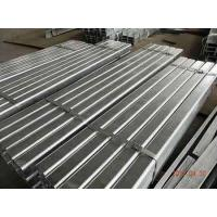 Buy cheap Galvanized Hollow Section from wholesalers