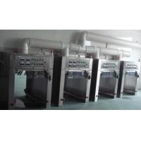 Buy cheap Bread Crumbs Production Line from wholesalers