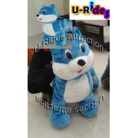 Buy cheap Blue cat walking animal from wholesalers