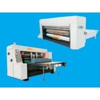 Buy cheap Rotary Die-Cutting Machine XT-M 1270 2000 from wholesalers