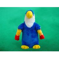 Buy cheap Plush Parrot from wholesalers