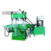 Buy cheap moving making machine from Wholesalers