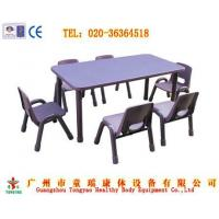 Buy cheap Wooden table for children from wholesalers