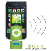Buy cheap FM Transmitter for iPod nano 4th generation& iPhone 3G (New w from wholesalers
