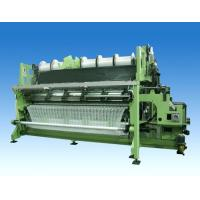 Buy cheap Warp Knitting Machine from wholesalers
