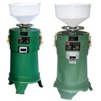 Buy cheap FDM-Z Vertical Plasm Mill from wholesalers