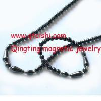 Buy cheap magnetic hematite Set from wholesalers