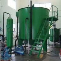 Buy cheap Dissolved air flotation from wholesalers