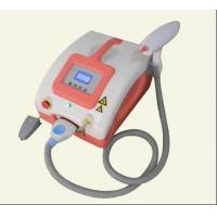 Buy cheap Tattoo&Pigment Removal-Q-swiched Nd:YAG Laser (MED-810+) product