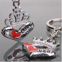 Buy cheap Couples key ring key ring (crown) product
