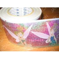 Buy cheap Hologram Sticker Printing from wholesalers