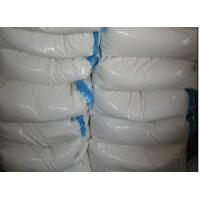 Buy cheap Flocculant product