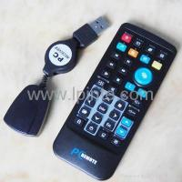 Buy cheap PC remote control from wholesalers