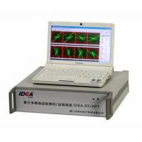 Buy cheap IDEA-08RFT Remote Field Eddy Current Tester product
