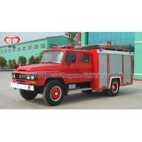 Buy cheap Dongfeng 140 water tank fire fighting truck from wholesalers