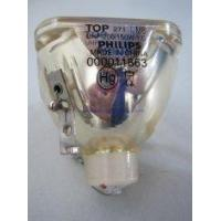 Buy cheap Projector bulb for INFOCUS SP-LAMP-017 from wholesalers