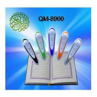 Buy cheap Color Screen Qur'an Player from wholesalers