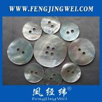 Buy cheap Japanese agoya shell button(2-hole) from wholesalers