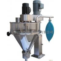 Buy cheap Auger filling machine from wholesalers