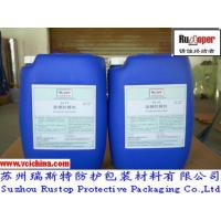 Removing and cleaning agents series