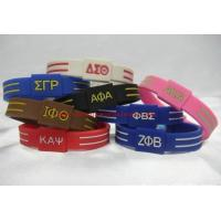 Buy cheap EFX Silicone Bracelet from wholesalers