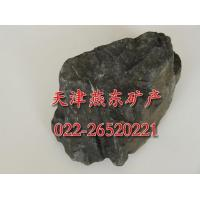 Buy cheap Oilfield Special barite powder product