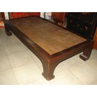 Buy cheap Beds from wholesalers