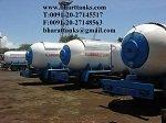 Buy cheap LPG Gas Tank from wholesalers