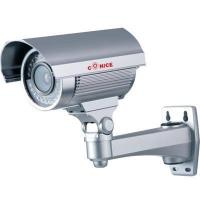 Buy cheap DPS 20-30m IR Wide Dynamic dome camera from wholesalers
