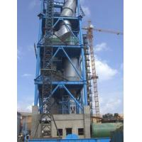 Buy cheap YUFENG-Cyclone Preheater from Wholesalers