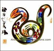 Buy cheap Chinese Zodiac Painting - Snake from wholesalers