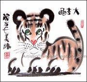 Buy cheap Chinese Zodiac Painting - Tiger from wholesalers