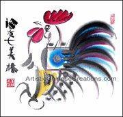 Buy cheap Chinese Zodiac Painting - Rooster from wholesalers