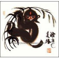 Buy cheap Chinese Zodiac Painting - Monkey #27 from wholesalers